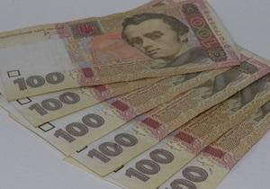 Генпрокуратура: в Киевской области директор ООО присвоил 50 млн грн кредитов от двух банков