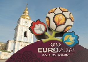 В дни матчей Евро-2012 в Киеве весь транспорт, кроме метро, будет работать круглосуточно