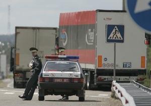Белорус с гранатой вызвал переполох на польской границе