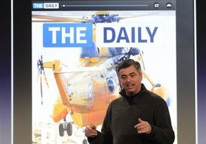 News Corp. и Apple запустили первую в мире газету для iPad