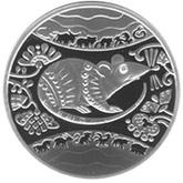 Нацбанк выпустил монету с бриллиантовым глазом