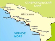 Железнодорожные войска РФ покинут Абхазию через два месяца