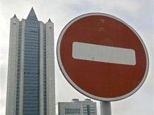 Нафтогаз: Фирташ и Коломойский срывают переговоры с Газпромом