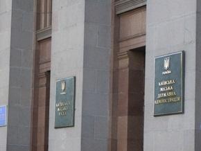 СМИ: Власти Киева отчитались о выполнении текущего бюджета