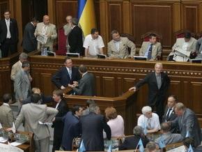 Партия регионов начала новую сессию Рады с блокирования