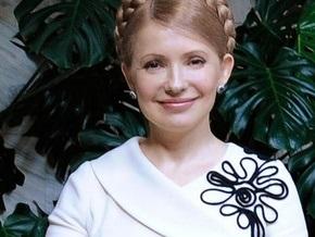 Тимошенко поздравила украинцев с праздником Святой Троицы