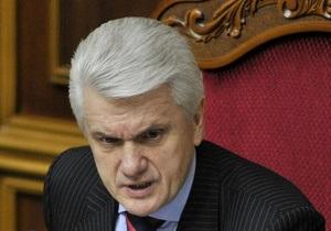 Ъ: В Раде впервые произошло выяснение отношений между представителями большинства