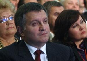 Завтра итальянский суд рассмотрит вопрос об экстрадиции Авакова. В Рим выезжает Кожемякин