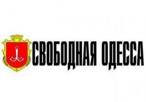 Посол США обеспокоен закрытием сайта Свободной Одессы