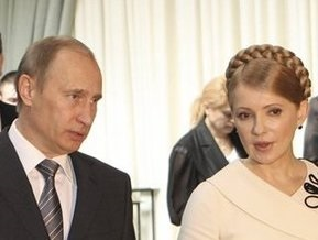 Тимошенко: РФ не будет предъявлять Украине штрафные санкции за недобор газа весь год