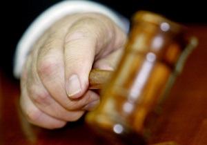 Московский суд ликвидировал крупную иностранную правозащитную организацию в РФ