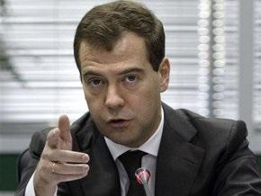 Грузия прокомментировала визит Медведева в Южную Осетию: от большой восьмерки к маленькой шестерке