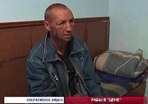 В Казахстане спасли сидевшего на цепи раба