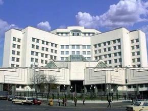 КС определил дату начала слушаний о назначении Радой выборов Президента