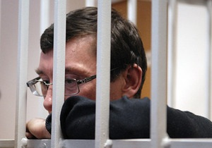 Луценко говорил по телефону почти 40 минут