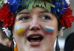 Украина Россия - опрос - Северная сестра. Треть украинцев считает отношения с Россией смесью добра и зла