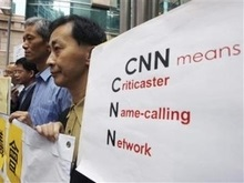 За оскорбления от CNN требуют по доллару каждому китайцу