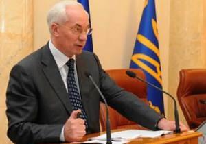 Азаров - студентам: Сама власть меня не привлекает