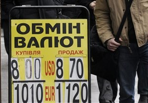 Курс гривны к доллару. Евро добавил шесть копеек. - евро - доллар - рубль