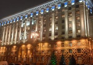 КС отказался рассматривать вопрос о дате проведения местных выборов в Киеве