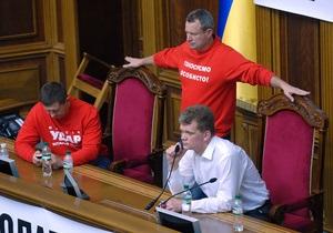 Рада - Верховная Рада - Янукович - Партия регионов не исключает роспуска Верховной Рады