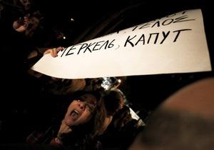 Кипрский кризис - Новости Кипра - Школьники на Кипре вышли на демонстрацию