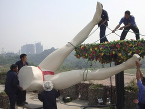 Секс с китая фото 670-696