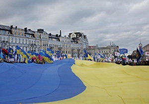 Празднование Дня Соборности: в центре Киева ограничат движение транспорта