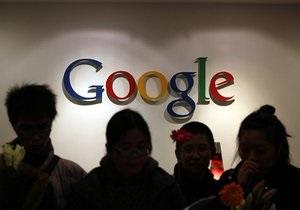 Financial Times: Google уходит из Китая