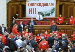 НГ: Оппозиция грозит роспуском Верховной Рады