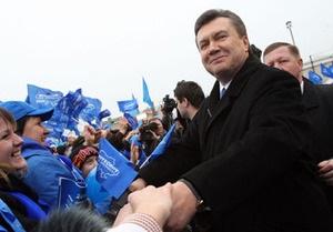 Янукович назвал знаковой свою поездку на Прикарпатье