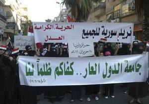 Протесты в Сирии: пять человек погибли, десятки ранены