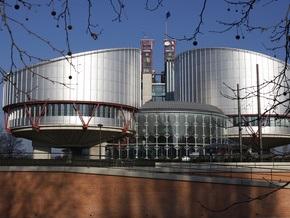 Российский судья в Страсбурге взял самоотвод из-за Газпрома