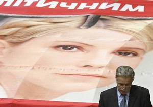 Канадские врачи готовы обследовать Тимошенко в СИЗО