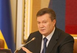 Янукович подписал закон о госбюджете