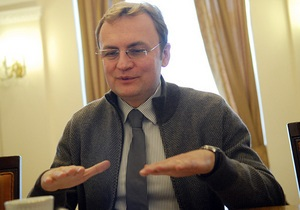 Мэр Львова создаст свою партию - Ъ