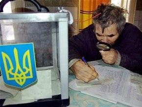 В Украине проходят внеочередные выборы