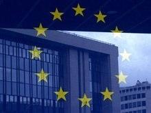 Во Франции состоится встреча глав МИД Евросоюза