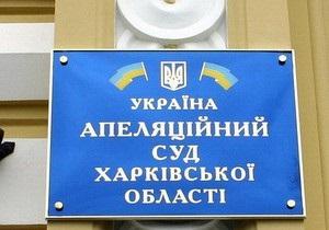 Суд начал рассмотрение дела Тимошенко по ЕЭСУ
