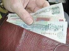 Две жительницы Донецка обманули банк на миллион гривен