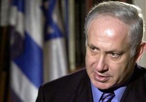 Нетаньяху назвал требования о прекращении строительства израильских поселений нелогичными