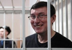Супруге Луценко удалось увидеть мужа на протяжении 15 минут - Луценко