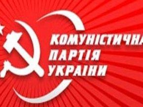 Коммунисты: проголосуем за отставку Тимошенко – взяли деньги у ПР, не проголосуем – взяли деньги у Тимошенко