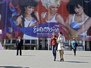 Евровидение-2009 встречает первых зрителей