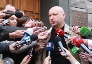 Турчинова вызвали в СБУ