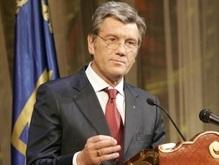 Ющенко уверен в уникальности украинского рынка