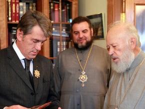 Глава УПЦ МП наградил Ющенко орденом