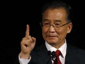 Премьер Китая просит не отчислять из университета студента, бросившего в него ботинок