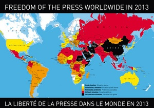 Между Алжиром и Гондурасом: Украина опустилась в мировом рейтинге свободы слова