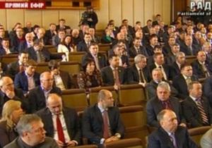 Рада - Банковая - Рыбак - оппозиция - Партия регионов - На собрание большинства пришли 168 депутатов - источник